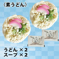 https://image.rakuten.co.jp/goto-toraya/cabinet/udon/reitouudon/suudonnaiyou.jpg