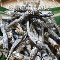 瀬戸内から後藤物産がお届け煮干いりこ中羽500g