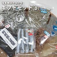 瀬戸内から後藤物産がお届けギフトセット7千円