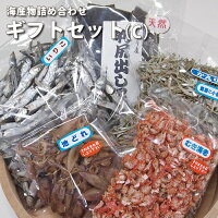 瀬戸内から後藤物産がお届けギフトセット5千円2