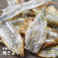 海産物問屋から新鮮な海の幸をお届け!!!焼さより70g