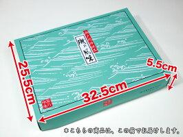 瀬戸内から後藤物産がお届けお歳暮セット3千円の箱