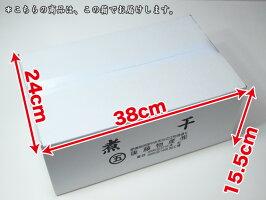 瀬戸内から後藤物産がお届けギフトセット7千円の箱