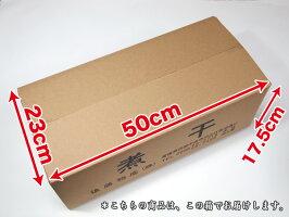 瀬戸内から後藤物産がお届けギフトセット1万円の箱