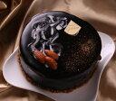 【送料無料】バレンタイン限定ベルギーチョコレートケーキ