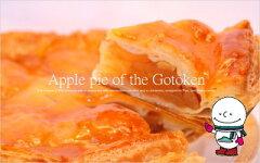 マラスキーノ酒とシナモンで味付けしパイで包み焼き上げた五島軒伝統の味。青森産のリンゴを使...