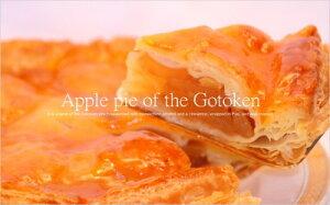 マラスキーノ酒とシナモンで味付けしパイで包み焼き上げた五島軒伝統の味です。楽ギフ_のし】【...