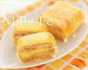人気の函館スイーツ!ミルフィーユをスポンジで巻き上げた美味しさと食感が楽しいケーキ!!ミルフェ