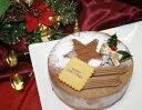 クリスマス限定!ベルギーチョコレートケーキ【Marathon10P03nov12】