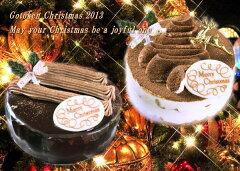 【送料無料】クリスマス限定!ベルギーチョコレートケーキ&ティラミスセット