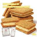 紅茶のミルククリームサンドクッキー