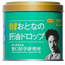 『栄養機能食品』おとなの肝油ドロップ 120粒入 (野口医学研究所)