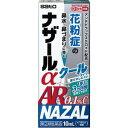 ナザールα AR 0.1%C <季節性アレルギー専用> 10mL(佐藤製薬)『指定第2類医薬品』