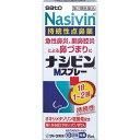 ナシビンMスプレー 8ML(佐藤製薬)『第2類医薬品』