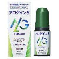リアップ×5プラスローション60ML『第1類医薬品』