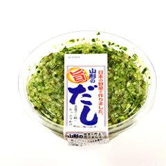 【だし】とは、茄子、胡瓜などの夏野菜と、香味野菜をみじん切りにして醤油に漬けた山形の郷土...