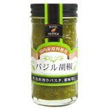 バジル胡椒