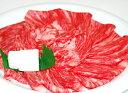 米沢牛 すき焼き用/もも肉・肩肉(500g)