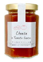 チーズのトマトソース漬