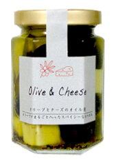 オリーブとチーズのオイル漬(乾燥オリーブ使用)