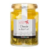 チーズのバジルオイル漬