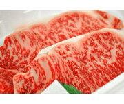 米沢牛サーロインステーキ150g(2枚)
