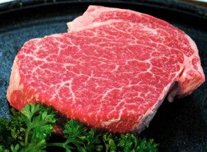 米澤佐藤の秀屋肉 ヒレステーキ/シャトーブリアン150g(2枚)