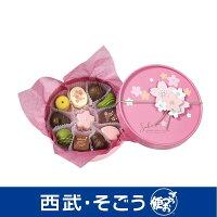 バレンタイン ホワイトデー sakura チョコレート スイーツ 京都 ふらんすや チョコレート詰合せ みやこの桜