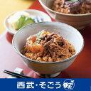江牛すき焼き丼
