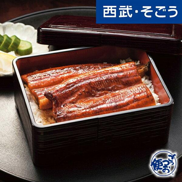鰻グルメお取り寄せ鹿児島産うなぎ蒲焼8袋