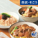新規商品 New NEW グルメ ごちそう 北海道 美食千歳 3種の 空弁 詰合せ