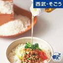 新規商品 New NEW グルメ ごちそう 香川 まんのう町 ひまわり米 姫ごのみ ひまわりオイル