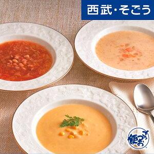 新規商品 New NEW 名門ホテルの味 グルメ ごちそう ホテルオークラ スープ缶詰詰合せ