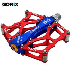 【在庫あり】GORIX(ゴリックス)MC-901 薄型自転車ペダル BL×RD