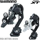 SHIMANO(シマノ) Deore XT RD-M786-SGS リアディレイラー