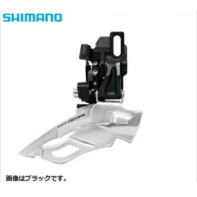 SHIMANO(シマノ)DEOREFD-M611-D(直付け)フロントディレイラーIFDM611D6S(シルバー)ダウンスイング/デュアルプル