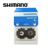 【在庫あり】シマノ SHIMANO RD-7900 テンション&ガイドプーリーセット Y5X098140