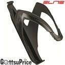 【在庫あり】ELITE(エリート)CUSTOM RACE SKIN ボトルケージ (スキンブラック)【自転車 ボトルゲージ】