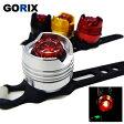 【在庫あり】GORIX(ゴリックス)クリック 1LEDテールライト KW6002【1クリックライト】
