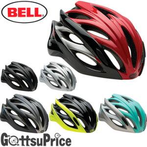【ポイント最大11倍 買いまわりで】【送料無料】BELL(ベル)OVERDRIVE/オーバードライブ 自転車ヘルメット