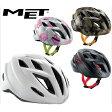 【在庫あり】MET メット ゲイマー ヘルメット LEDテールライト装備 小中学生、頭の小さな女性向き