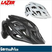 【送料無料】LAZER レーザー ウルトラックス プラス MTB向けモデル自転車ヘルメット HMT383