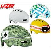 【送料無料】【在庫あり】LAZER レーザー ストリートプラス 子供用自転車ヘルメット HMT3910