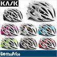 【送料無料】KASK カスク MOJITO 軽量ヘルメット ホワイトベース
