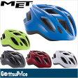 【在庫あり】【送料無料】MET メット エスプレッソ サイクルヘルメット (54/61)