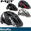【送料無料】MET メット パラベリウムHES バイザー付ヘルメット