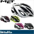 【在庫あり】【送料無料】MET メット ヘルメット インフェルノ ウルトラライト