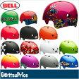 【在庫あり】BELL(ベル)SEGMENT Jr(セグメント Jr) 子供用ヘルメット