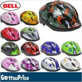 【在庫あり】【送料無料】BELL ベル 子供用ヘルメット ZOOM2/ズーム2
