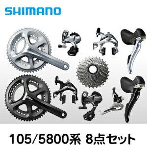 【送料無料】SHIMANO(シマノ)1...